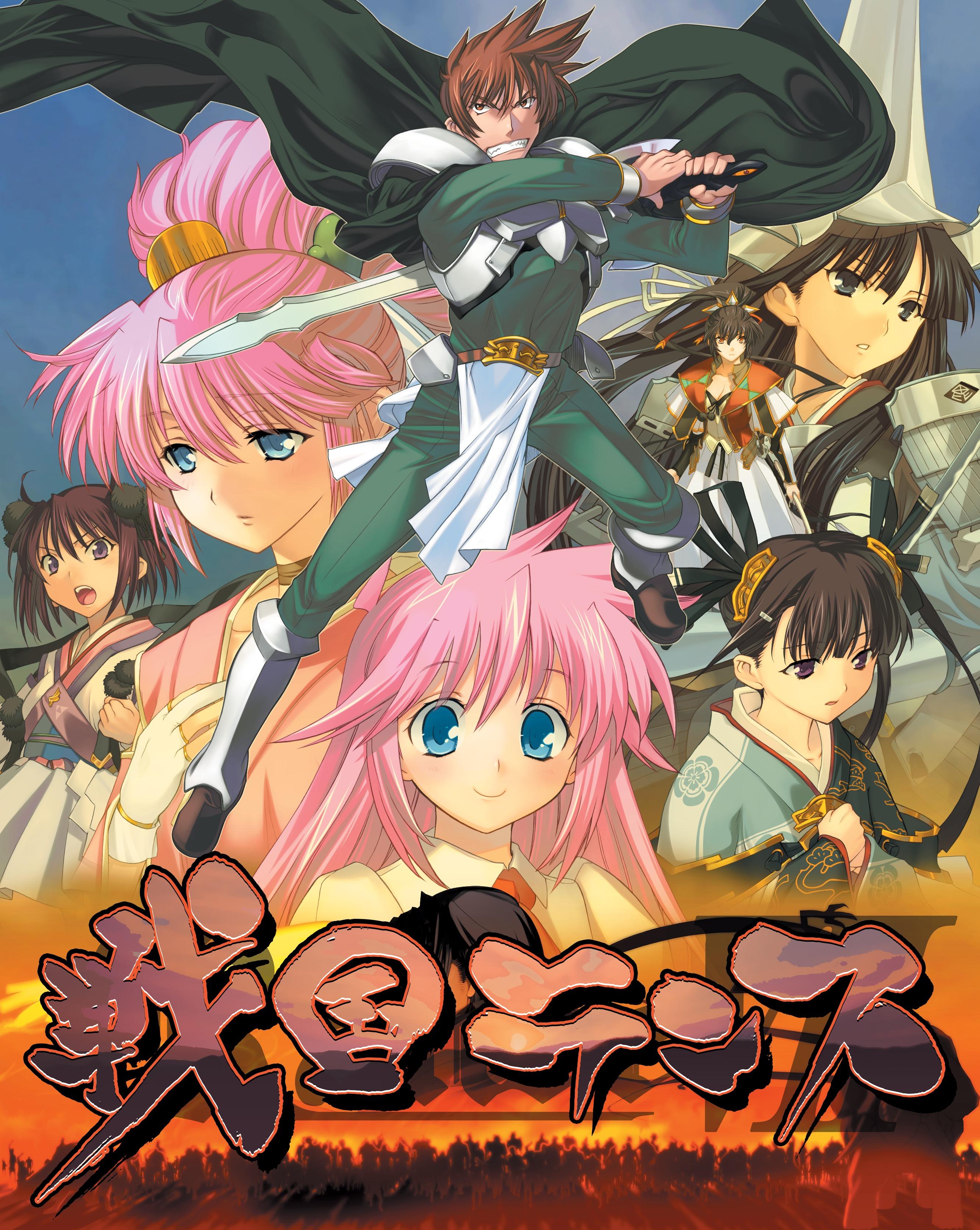 Sengoku_Rance_-_package.jpg