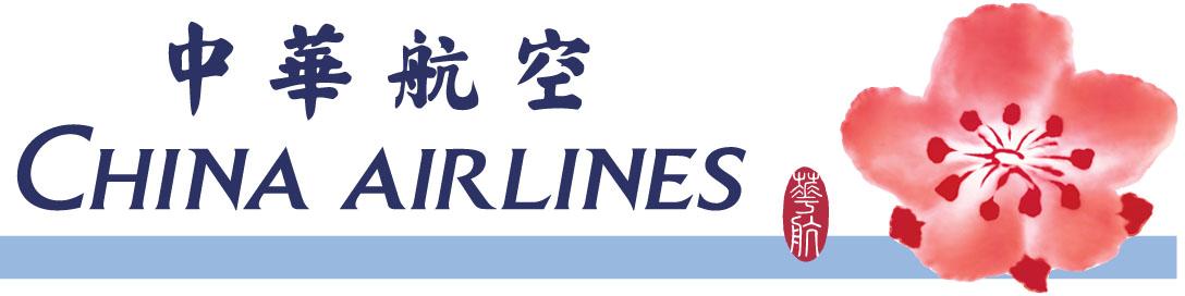 UK Airlines And CPAP  Sleep Apnoea Trust