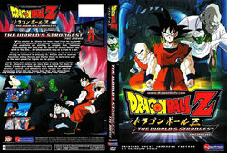 Dragon Ball Z The World's Strongest the Movie