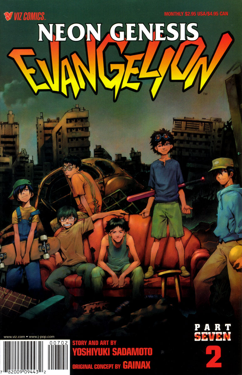 - Manga_Book_07_(Issue_02)_Cover