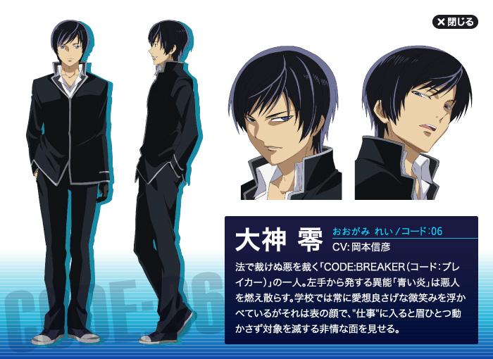 Registro de Avatares - Página 6 Ogami_Rei_-_anime