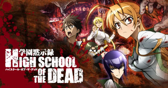 Lo bueno, lo malo y lo feo de H.O.T.D High_school_of_the_dead