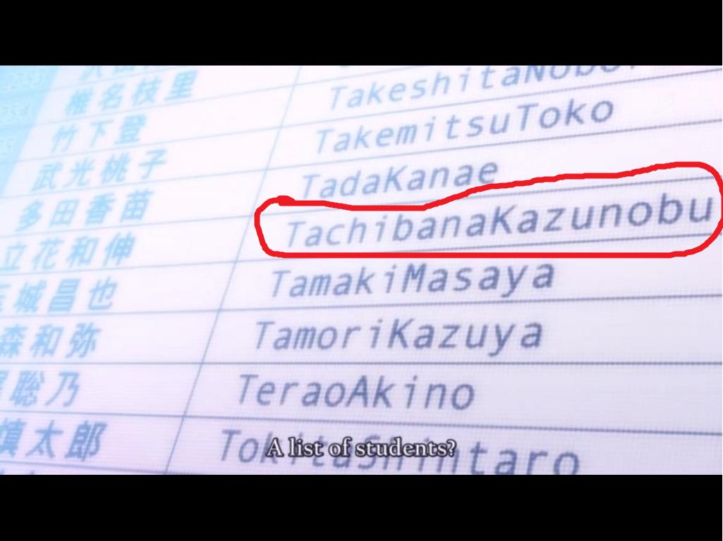 kanade and otonashi meet again crossword