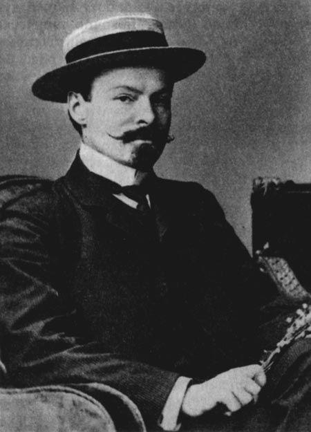К.Д. Бальмонт (1867 - 1942)