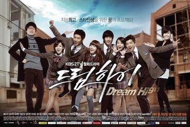 Asian Dramas 370px-Dream_High