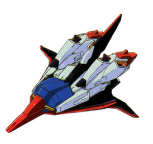 MSZ-006 - Zeta Gundam - Waverider Mode