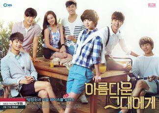 Asian Dramas 324px-JI0TP