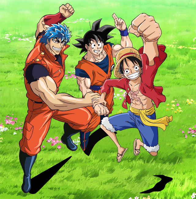 Dragón Ball Z: Toriko & One Piece & Dragon Ball Z Super