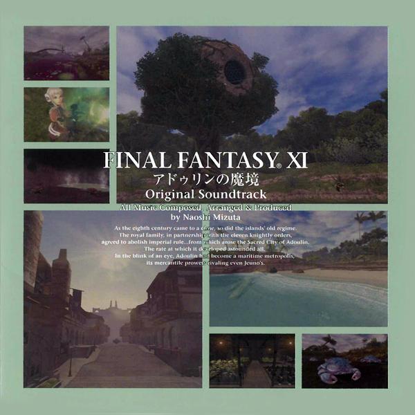 Final Fantasy Xi Ost