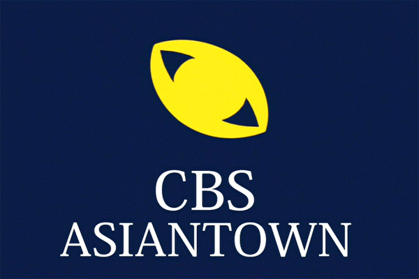 cbs corporation logopedia the logo and branding site cbs
