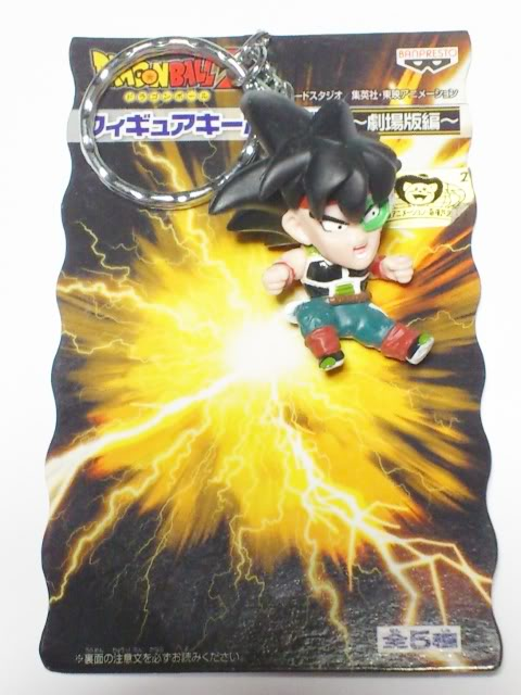 Exterior: Bardock (Collectibles)