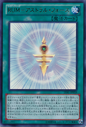 RankUpMagicAstralForce-LVAL-JP-UR