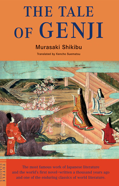 characteristics of the tale of genji Japanese aesthetics and the tale of genji liya li department of english suny/rockland community college exeasmail@columbiaedu table of contents.