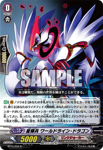 What if this card's effect become official? 329px-BT15-034-R_%28Sample%29