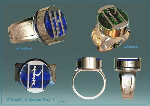 Image  Mandarin's Ring 1g  Marvel Movies Wiki. Girl Latest Model Rings. Colored Wedding Rings. Ear Wedding Rings. Broken Rings. Gold Russian Rings. Vvs2 Diamond Wedding Rings. Matte Wedding Rings. Traditional Wedding German Wedding Rings